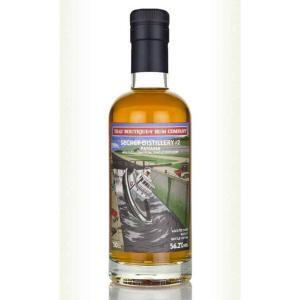Secret Distillery Panama That Boutique-y RumCompany
