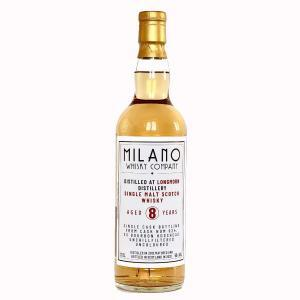 LONGMORN – Milano Whisky Company- 8 Years Old